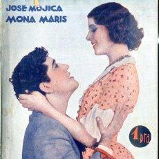 Cine: JOSE MOJICA - MONA MARIS : LADRON DE AMOR. Lote 48513158