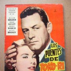 Cine: COLECCION GRANDES PELICULAS. Nº 23. LOS PUENTES DE TOKO-RI. VERSION COMPLETA. 1959. ILUSTRADA.. Lote 49274237