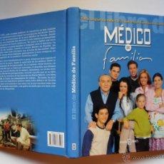 Cinema: MÉDICO DE FAMILIA. TODOS LOS SECRETOS DE LA SERIE DE TELEVISIÓN. EMILIO ARAGÓN.. Lote 40428870
