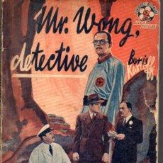 Cine: BORIS KARLOFF : MR. WONG, DETECTIVE (BISTAGNE). Lote 64067923