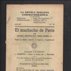 Cine: LA NOVELA CINEMATOGRÁFICA. NÚM 90 EL MUCHACHO DE PARÍS. Lote 101127187