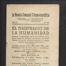 Cine: LA NOVELA CINEMATOGRÁFICA. NÚM 151 EL NAUFRAGIO DE LA HUMANIDAD. Lote 101127339