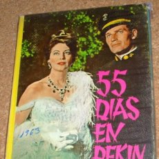 Cine: 55 DIAS EN PEKIN -CINEXITO 9- EDIT.FELICIDAD 1963 ORIGINAL -FOTOS PELICULA Y TEXTO- LEER. Lote 110312511