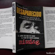 Cine: MISSING, DE THOMAS HAUSER, NOVELA DE LA PELÍCULA DE COSTA-GAVRAS CON JACK LEMMON. ALLENDE. . Lote 114666155
