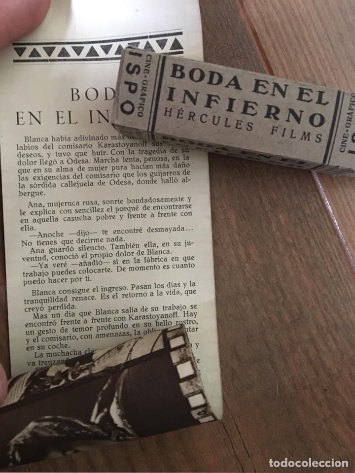 Cine: Cine Ispo Hércules film Boda en el infierno - Foto 2 - 119922999
