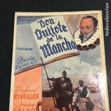 Cine: NOVELA DON QUIJOTE DE LA MANCHA.RAFAEL RIVELLES SARITA MONTIEL.CON FOTOS DE LA PELÍCULA. Lote 126601498