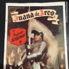 Cine: NOVELA JUANA DE ARCO.INGRID BERGMAN.CON FOTOS DE LA PELÍCULA.BIBLIOTECA FILMS. Lote 126601922