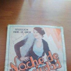 Cine: NOCHE DE GRAN CIUDAD - JAQUELINE FRANCELL Y ROGER TREVILLE - EXCLUSIVAS FILMOFONO (BARCELONA) - . Lote 131352446