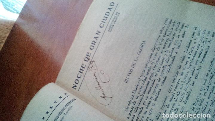 Cine: NOCHE DE GRAN CIUDAD - JAQUELINE FRANCELL Y ROGER TREVILLE - EXCLUSIVAS FILMOFONO (BARCELONA) - - Foto 3 - 131352446