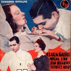 Cine: CLARK GABLE / MYRNA LOY : HOMBRES DE BLANCO (BISTAGNE, S.F.). Lote 138951490