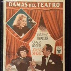 Cine: DAMAS DEL TEATRO. EDICIONES BIBLIOTECA FILMS-. Lote 147253106