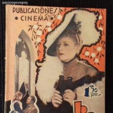 Cine: MAGNOLIA. PUBLICACIONES CINEMA.. Lote 147253762