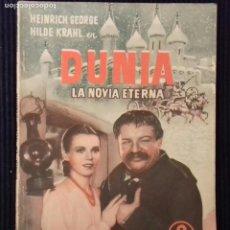 Cine: DUNIA. PUBLICACIONES CINEMA.. Lote 147253830