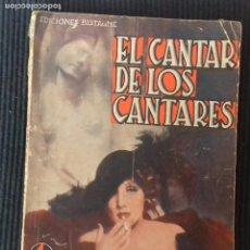 Cine: EL CANTAR DE LOS CANTARES. MARLENE DIETRICH, EDICIONES BISTAGNE.. Lote 147439422