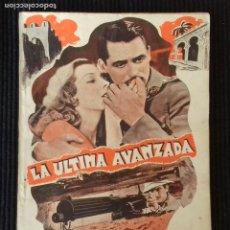 Cine: LA ULTIMA AVANZADA. GARI GRANT. EDICIONES BIBLIOTECA FILMS.. Lote 148703318