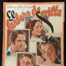 Cine: EL BARBERO DE SEVILLA. BIBLIOTECA FILMS NACIONAL.. Lote 148703618