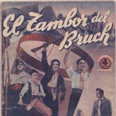 Cine: EL TAMBOR DEL BRUCH - EDICIONES ESPECIALES CINEMATOGRAFICAS - EDICIONES BISTAGNE. Lote 148988510