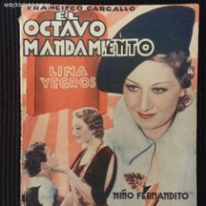 Cine: EL OCTAVO MANDAMIENTO. EDICIONES BIBLIOTECA FILMS.. Lote 149896750
