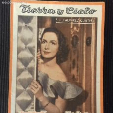 Cine: TIERRA Y CIELO. MARUCHI FRESNO. EDICION BIBLIOTECA FILMS.. Lote 149897002