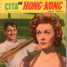 Cine: FOTO FILM DE BOLSILLO Nº 13 : CITA EN HONG KONG (1959). Lote 169722004