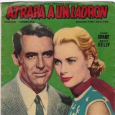 Cine: COLECCION GRANDES PELICULAS ATRAPA A UN LADRON VERSION COMPLETA CON CARY GRANT Y GRACE KELLY . Lote 174401375
