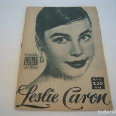 Cine: LESLIE CARON COLECCION IDOLOS DEL CINE. Lote 177798859