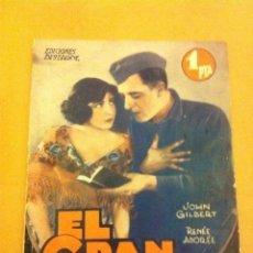 Cine: EL GRAN DESFILE. Lote 182838815