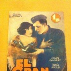 Cine: EL GRAN DESFILE. Lote 204691517