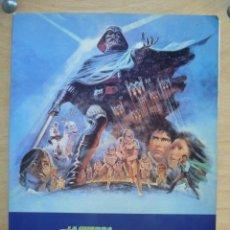 Cine: STAR WARS LA GUERRA DE LAS GALAXIAS EL IMPERIO CONTRAATACA FORUM 1980 OPORTUNIDAD ENVÍO GRATIS. Lote 207072407