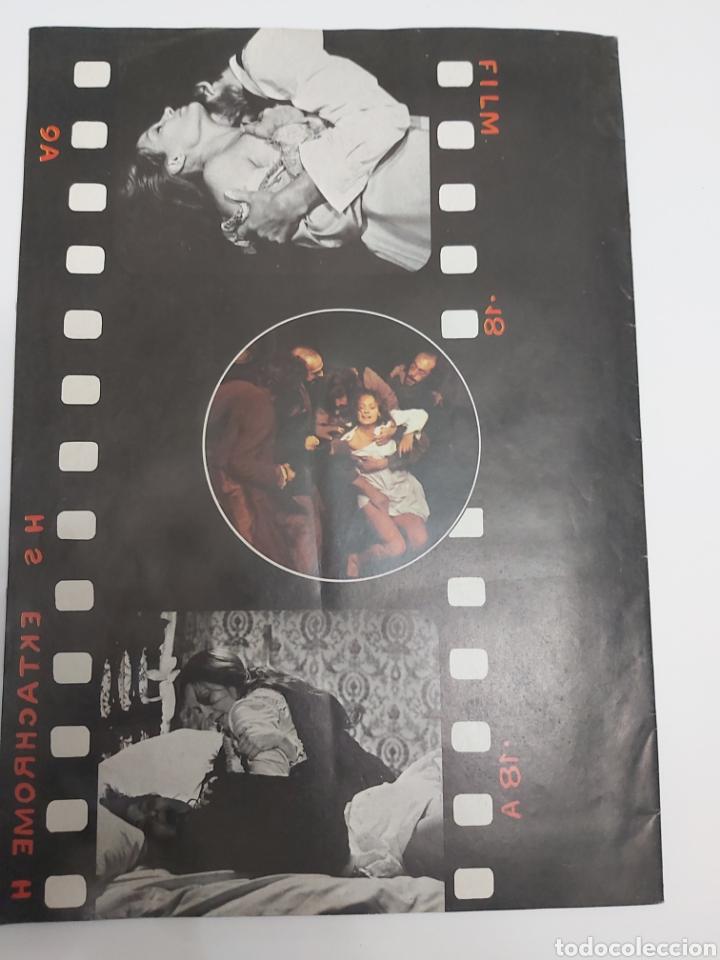 Cine: MOVIE SEX N 2 BEATRIZ, Carmen Sevilla, José Sacristán, Sandra Mozarovski. Revista de la película - Foto 4 - 212558893