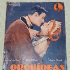 Cinéma: ORQUÍDEAS SALVAJES. GRETA GARBO. NILS ASTHER. NOVELA CINEMATOGRÁFICA. EDICIONES BISTAGNE. Nº 220. Lote 218546536