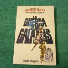 Cine: -LIBRO LA GUERRA DE LAS GALAXIAS 1978 ESPAÑA . STAR WARS , GEORGE LUCAS NOVELA. Lote 226373791