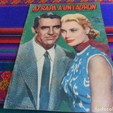 Cine: ATRAPA A UN LADRÓN VERSIÓN COMPLETA, COLECCIÓN DE GRANDES PELÍCULAS. EDICIONES MANDOLINA. CARY GRANT. Lote 254204795