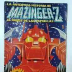 Cine: MAZINGER Z. EL ROBOT DE LAS ESTRELLAS. ADELANTO DE LA PELÍCULA, A MODO DE FOTONOVELA. 1978. Lote 296060758