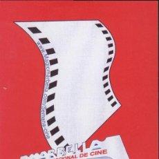 Cine: POSTAL DE CINE: MARBELLA, SEMANA INTERNACIONAL DE CINE. Lote 5825602