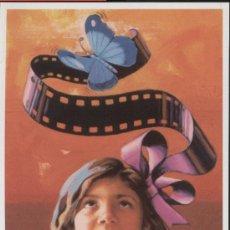 Cine: POSTAL DE CINE: ISLANTILLA, 4º FESTIVAL INTERNACIONAL DE CINE. Lote 5825613