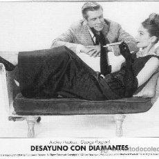 Cine: 317- POSTAL DEL FILM: DESAYUNO CON DIAMANTES-. Lote 25859398
