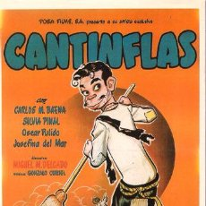 Cinema: SPA232 COL. SPANISH POSTERS EL PORTERO CANTINFLAS 10X15 CM. POSTAL ELEGIR 13X10€ - 50X30€. Lote 25536072