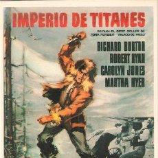 Cinéma: SPA208 COL. SPANISH POSTERS IMPERIO DE TITANES 10X15 CM. POSTAL A ELEGIR 13X10€ - 50X30€. Lote 18980104