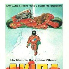 Cine: CIN201 COL. CLASICOS CINEMA AKIRA KATSUHIRO OTOMO 10X15 CM POSTAL A ELEGIR 13X10€ - 50X30€. Lote 197990318