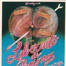 Cine: MER570 COL. MERCURI LABERINTO DE PASIONES PEDRO ALMODOVAR 10X15 CM POSTAL A ELEGIR 13X10€ - 50X30€. Lote 294948003