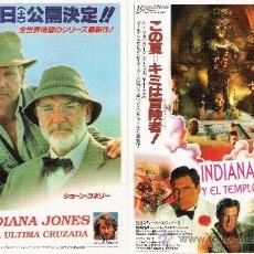 Cine: INDIANA JONES 2 POSTALES EN CHINO. Lote 26775838