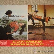 Cine: EL GATO BORRACHO MAESTRO DE KUNG FU, CHEUNG SUM, 10 FOTOCROMOS, LOBBY CARDS, KUNG FU, KARATE, LUCHA. Lote 36272085