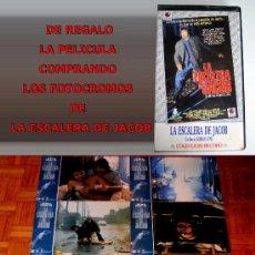 Cine: 11 FOTOCROMOS FOTOCROMO DE LA ESCALERA DE JACOB Y DE REGALO LA PELICULA EN VHS DE ADRIAN LYNE. Lote 36516824