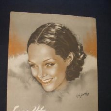 Cine: LAMINA POSTER AÑOS 30 - MGM - LUPE VELEZ - POR SERGIO GARGIULO - PARIS - . Lote 37830400