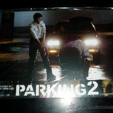 Cine: PARKING 2. JUEGO COMPLETO DE FOTOCROMOS. NUEVO.PRECINTADO.. Lote 48620066