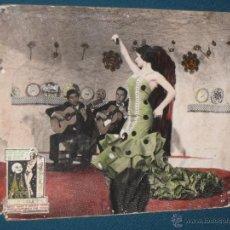 Cine: FOTOCROMO ORIGINAL DE LA PELICULA ; CARRUSEL NOCTURNO - AÑO 1964 - 49,5 X 39 CMS.. Lote 46178735
