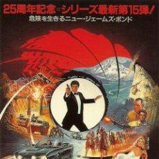 Cine: JAMES BOND 007 - THE LIVING DAYLIGHTS *** ENVIO CERTIFICADO GRATIS***. Lote 46473883