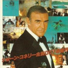 Cine: JAMES BOND 007 - NEVER SAY NEVER AGAIN *** ENVIO CERTIFICADO GRATIS***. Lote 46473932