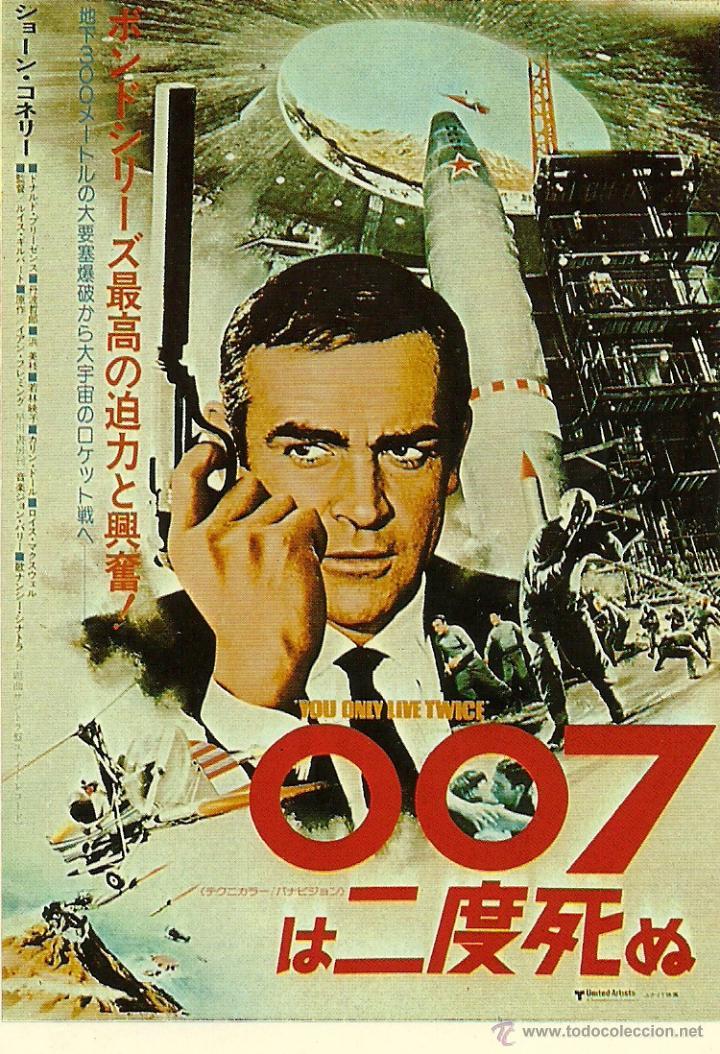 JAMES BOND 007 - YOU ONLY LIVE TWICE *** ENVIO CERTIFICADO GRATIS*** (Cine - Fotos, Fotocromos y Postales de Películas)